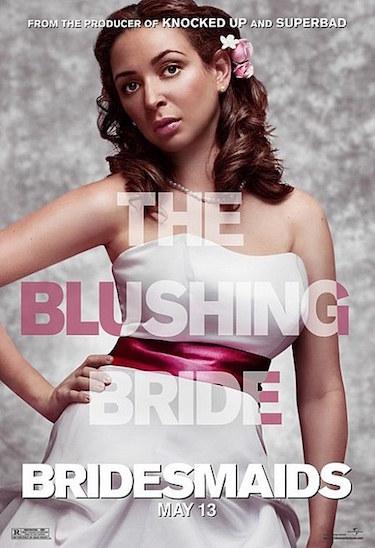 Bridesmaids Maya Rudolph