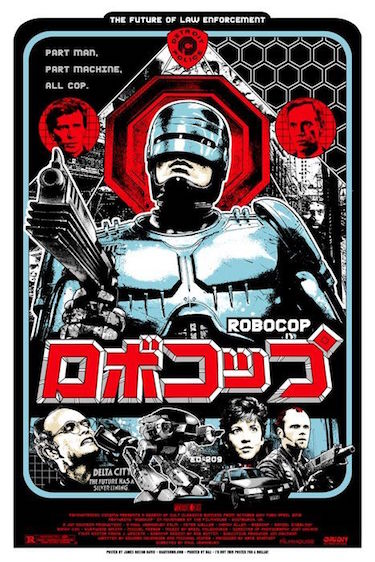 RoboCop Poster Japanese
